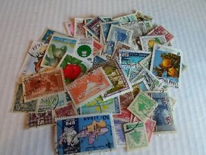 Collection lot 50 different Lebanon stamps