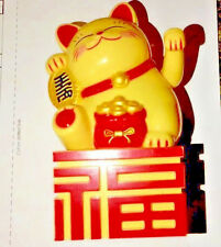"5"" YELLOW Chinese Lucky Good Luck Waving Hand Paw Up Fortune Cat Waving Hand"