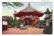 Nanyendo Nara - Japan Photo Postcard c1920s