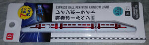 Japanese SHINKANSEN bullet train pen (red) with flashing LED lights NEW!