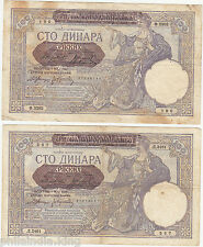 1941 GERMAN OCCUPATION SERBIA-100 Dinara (1 Pcs) ~~ F/ Foxing on Notes