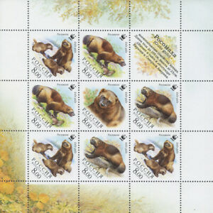Russia 2004 Fauna. WWF, m/sh. MNH