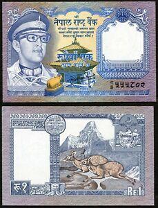 Nepal 1 rupee 1985-1990 King Birendra P22(4) Sign Thapa Small Serial UNC