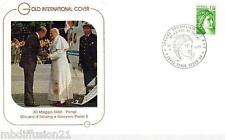 1980 - ENVELOPPE  1°JOUR - PAPE J.PAUL II & GISCARD.D'ESTAING - TIMBRE Yt.2058
