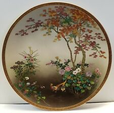 Early 20th Century Japanese Satsuma Porcelain Koshida Suizan Floral/Birds Plate
