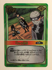 Naruto Card Game Rare 作-113