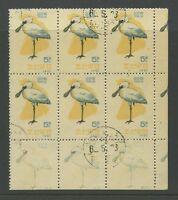 KOREA 1962 BIRDS SPOONBILL..RIGHT CORNER BLOCK of 6 + PART PRINT in MARGIN