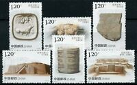 China Archaeology Stamps 2020 MNH Artefacts Artefects Architecture 6v Set