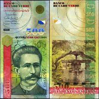 Cape Verde, Africa, 500 Escudos Banknote , 2007, Pick 69s, UNC