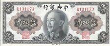 China, el Banco Central de China, 50 Yuan-UNC 1945