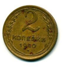 RUSSLAND: 2 Kopeken 1940