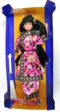Chinese Barbie Doll (Dolls of the World Collection)(Special Edition) [NO BOX]