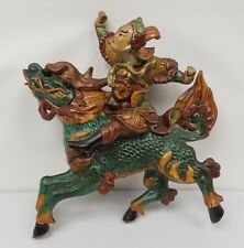 Antique Chinese Roof Tile Warrior on Horse Dragon Kirin.