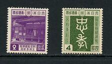 U393 Japan 1940 Education 2v. Mnh