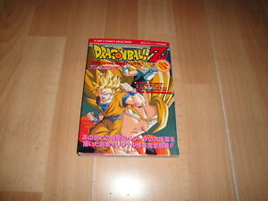 JUMP COMICS SELECTION FUKKATSU NO FUSION!! GOKU TO VEGETA MANGA DRAGON BALL Z