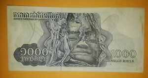 CAMBODIA Banknote 1973 1000 Riels Banque Nationale Du Cambodge Series #595327
