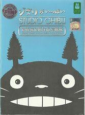 Studio Ghibli 21 Movies Collection Complete DVD Hayao Miyazaki