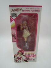 HeartCatch PreCure! World Uniform Operation Tsubomi Hanasaki Figure Japan USED