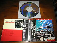 Reo Speedwagon / Wheels Are Turnin' JAPAN AOR 25.8P-5044 E