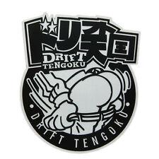 Drift Tengoku Set Up JDM tuning stickers decals racing car Bad Driver sign funny