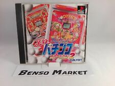 HISSATSU PACHINKO STATION 2 PLAYSTATION 1 2 3 ONE PS1 PS2 PS3 PSX JAP GIAPPONESE