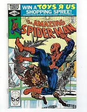 Amazing Spider-Man vol 1 # 209 Regular Cover Marvel 1st Print