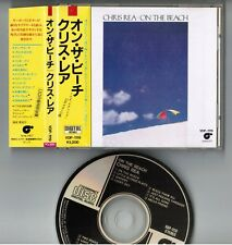 CHRIS REA On The Beach JAPAN CD VDP-1119 w/OBI+PS BOOKLET 1986 issue 3,200JPY