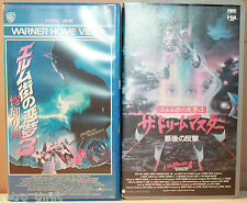 A Nightmare On Elm Street 3 + 4 Japanese Import VHS Wes Craven Freddy Krueger