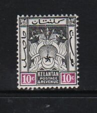 Malaya - Kelantan #6 mint, cat. $ 35.00