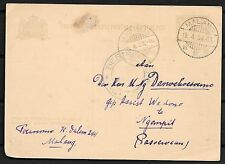 Netherlands Indies covers 1933 PC Malang to Pasoeroean / Bestelhuis NGEMPIT