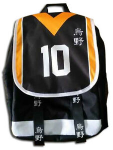 HAIKYU!! - KARASUNO 10 BACKPACK Great Eastern Entertainment 699858847433