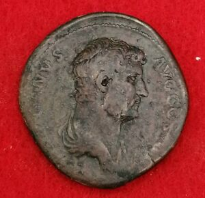 Super Sestertius of Hadrian