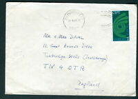 1973 Norway 1k40 Europa on cover Ostre Hammerfest pm