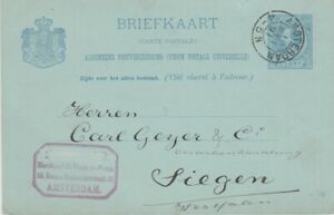 Netherlands-1891 5 c blue UPU PS postcard N16 Amsterdam cover to Siegen Germany
