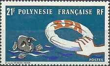 Timbre Chiens Polynésie 96 ** lot 13294