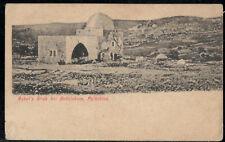 Rachel's Tomb on Bethlehem Road Palestine Israel postcard Judaica - קבר רחל