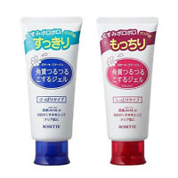 2 pcs ROSETTE Gommage Pore Peeling Gel 120g from Japan