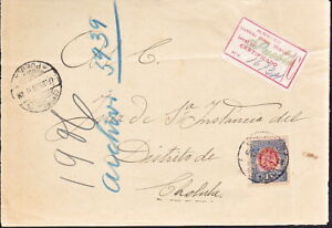 1898 JUDICIAL CERTIFICATE FROM CHOLULA PUEBLA, FRONT ONLY  CV$$+(A144)