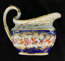 Antique Porcelain Hand Painted Creamer - Beautiful Colors - Unmarked
