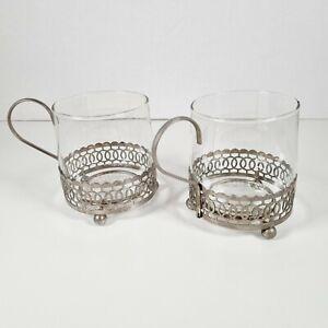 Vintage Silver Holder & Glass Tea Drinking Cups Made in England Elegant Glasses