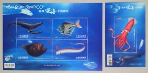 TAIWAN Deep-Sea Creatures in Taiwan (2012) - Miniature Sheet