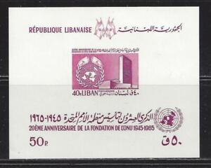 LEBANON  - C452a S/S - MNH - 1965  - 20TH ANN UN