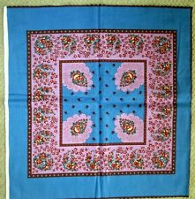 """1 Beautiful """"Flowers & Lace"""" Quilting Crafting Sewing Fabric Panel"""