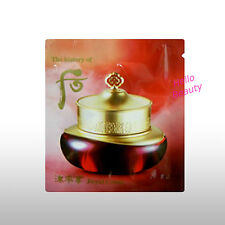 The history of Whoo Jinyulhyang Jinyul Cream 1mlx50pcs +Gift [HelloBeauty]