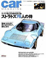 SCRAMBLE CAR MAGAZINE Vol.339 1974 LANCIA STRATOS LOTUS EXIGE GT3 LOTUS TYPE 101