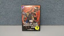 New Fist of the North Star - Complete OVA Collection