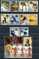 Paraguay 1981 Olympiade Olympics de Coubertin 3347-3356 + Block 360 MNH