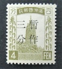 nystamps China Manchukuo Stamp # 59 Mint OG H $70 满洲国   L30y3144