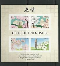 2015 #4982-4985 Imperf Gifts of Friendship Block of 4 W/O Die Cuts Joint Japan