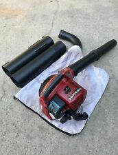 Toro T25 Gas Powered Hand-Held Leaf Blower/Vacuum
